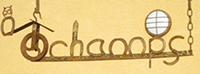 O-Champs-logo